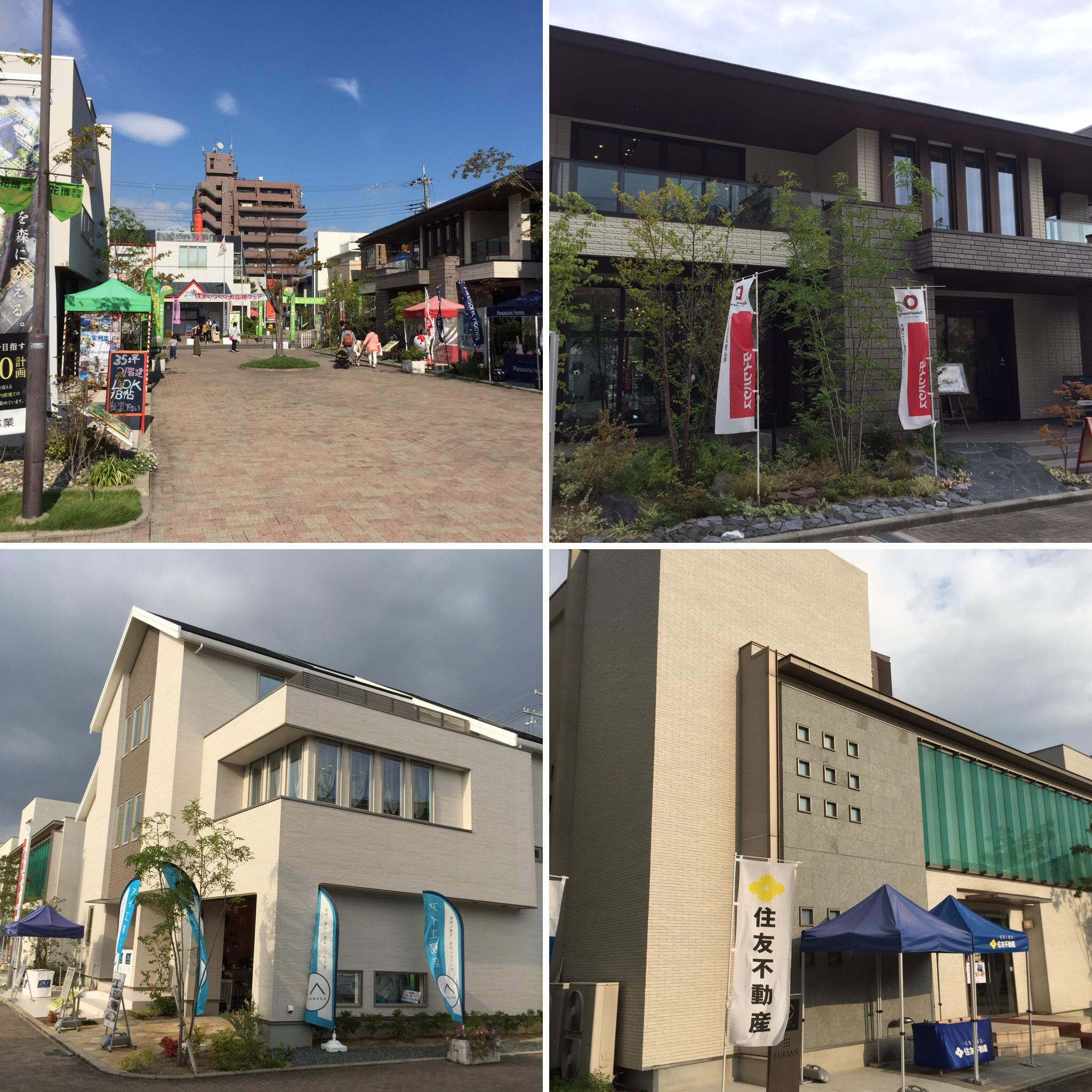 花博記念公園ハウジングガーデン