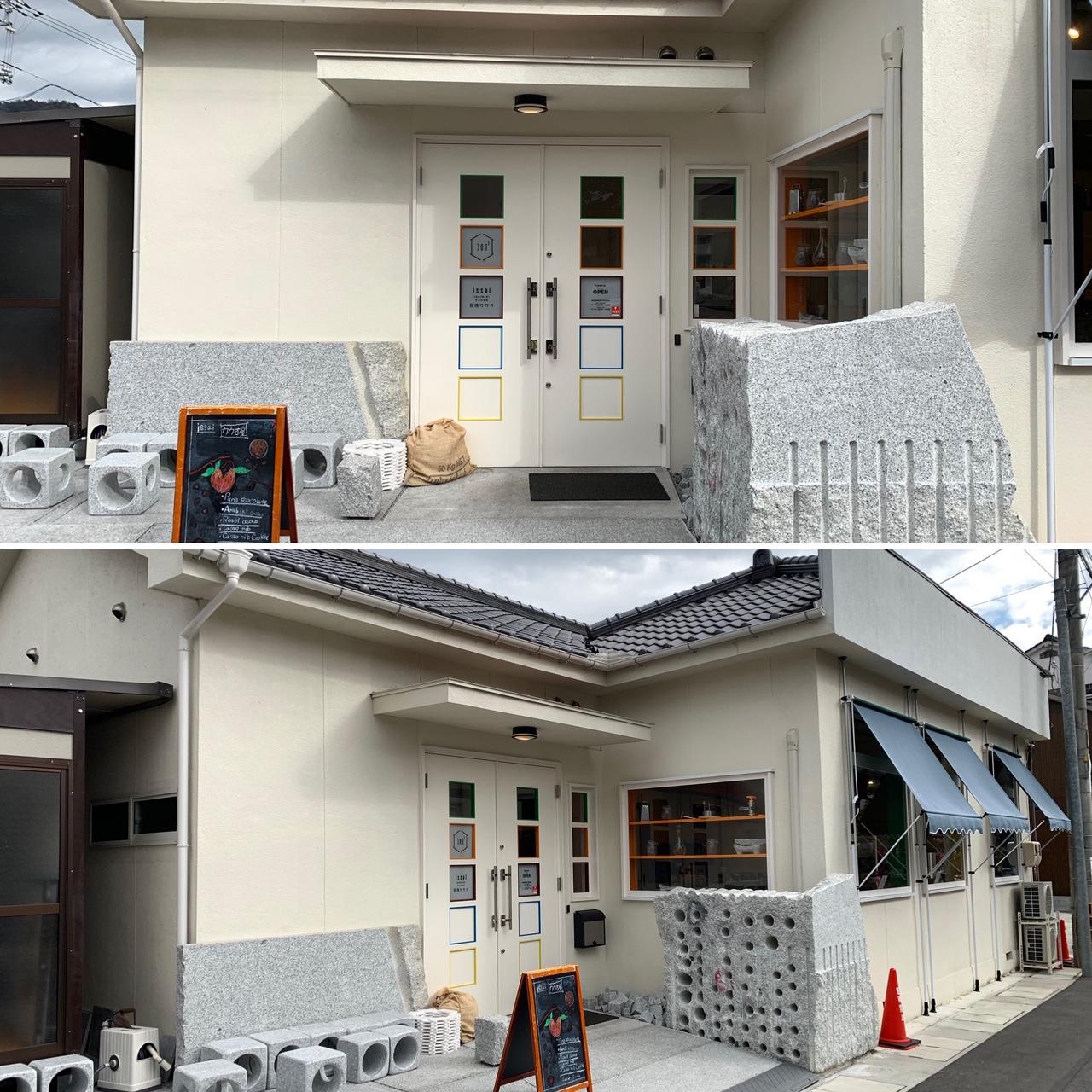 石挽カカオ issai