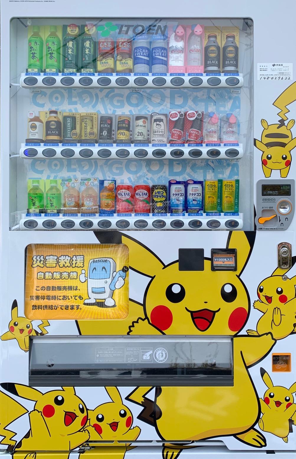 ピカチュー柄の自販機